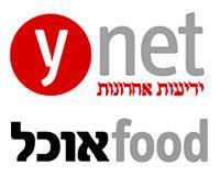 Ynet - דקס - אוכל שעושים באהבה